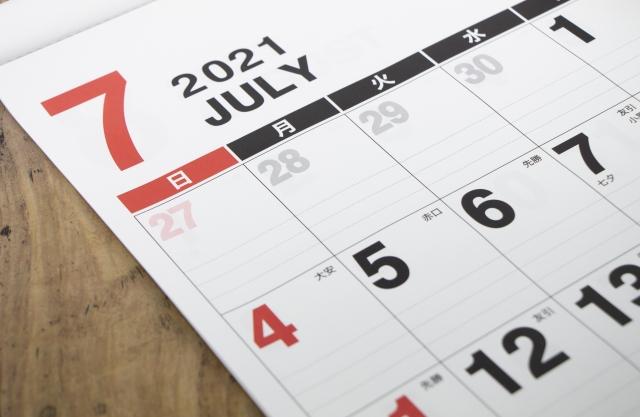"<span class=""title"">7月の休診日のお知らせ</span>"
