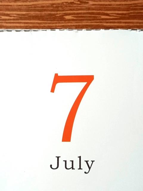 7月の休診日のお知らせ