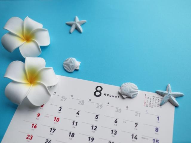 8月の休診日&お盆のお知らせ