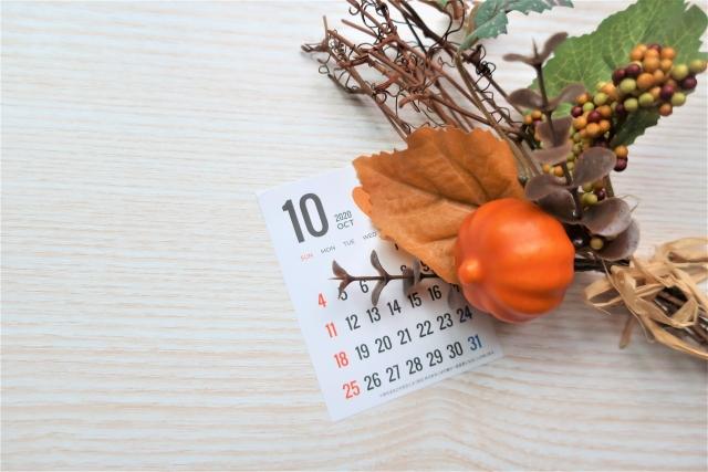 """<span class=""""title"""">10月休診日のお知らせ</span>"""